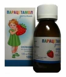 Парацетамол, сусп. д/приема внутрь 120 мг/5 мл 100 мл №1 флаконы темн. стекла в комплекте с ложкой